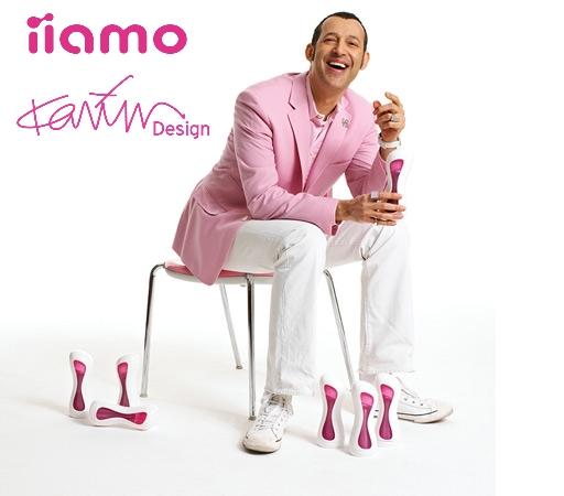 iiamo-Karim-Rashid-design